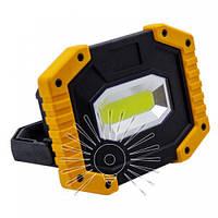 Прожектор LED 5W COB 380Lm 6500K IP44  жёлто-черний LMP81 LEMANSO