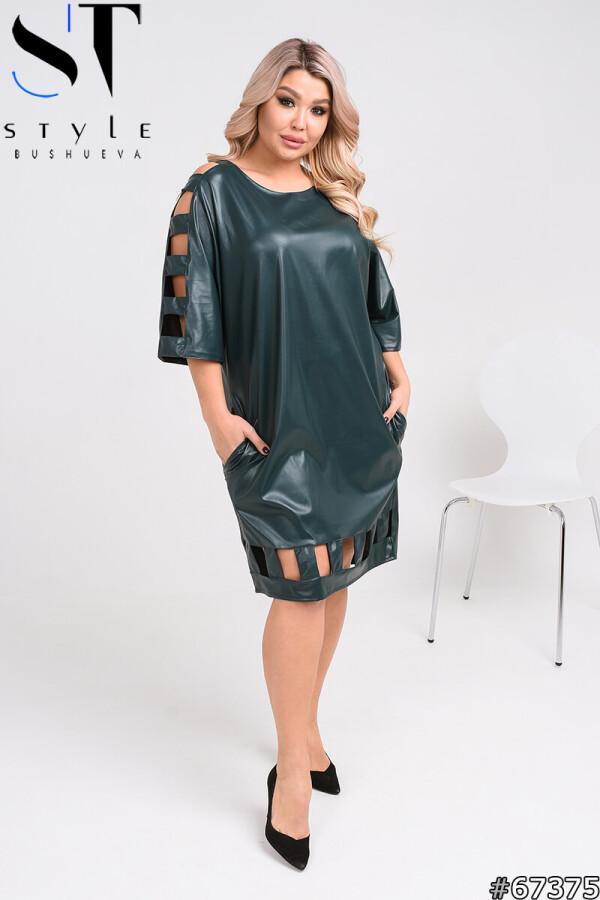 Модне плаття з екокожі з декоративними вирізами | Пляшка | р-р 50-52,54-56,58-60