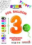 """Фольгована цифра Slim STAR фіолетовий """"3"""" 40"""" (102см) в упаковці, фото 3"""