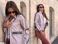 Жіноча стильна куртка, жіноча гарна куртка, фото 1