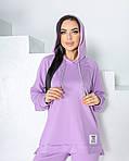Женский спортивный костюм, трикотаж -  двунить, р-р 42-44; 46-48; 50-52 (лавандовый), фото 4