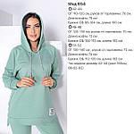 Женский спортивный костюм, трикотаж -  двунить, р-р 42-44; 46-48; 50-52 (лавандовый), фото 6