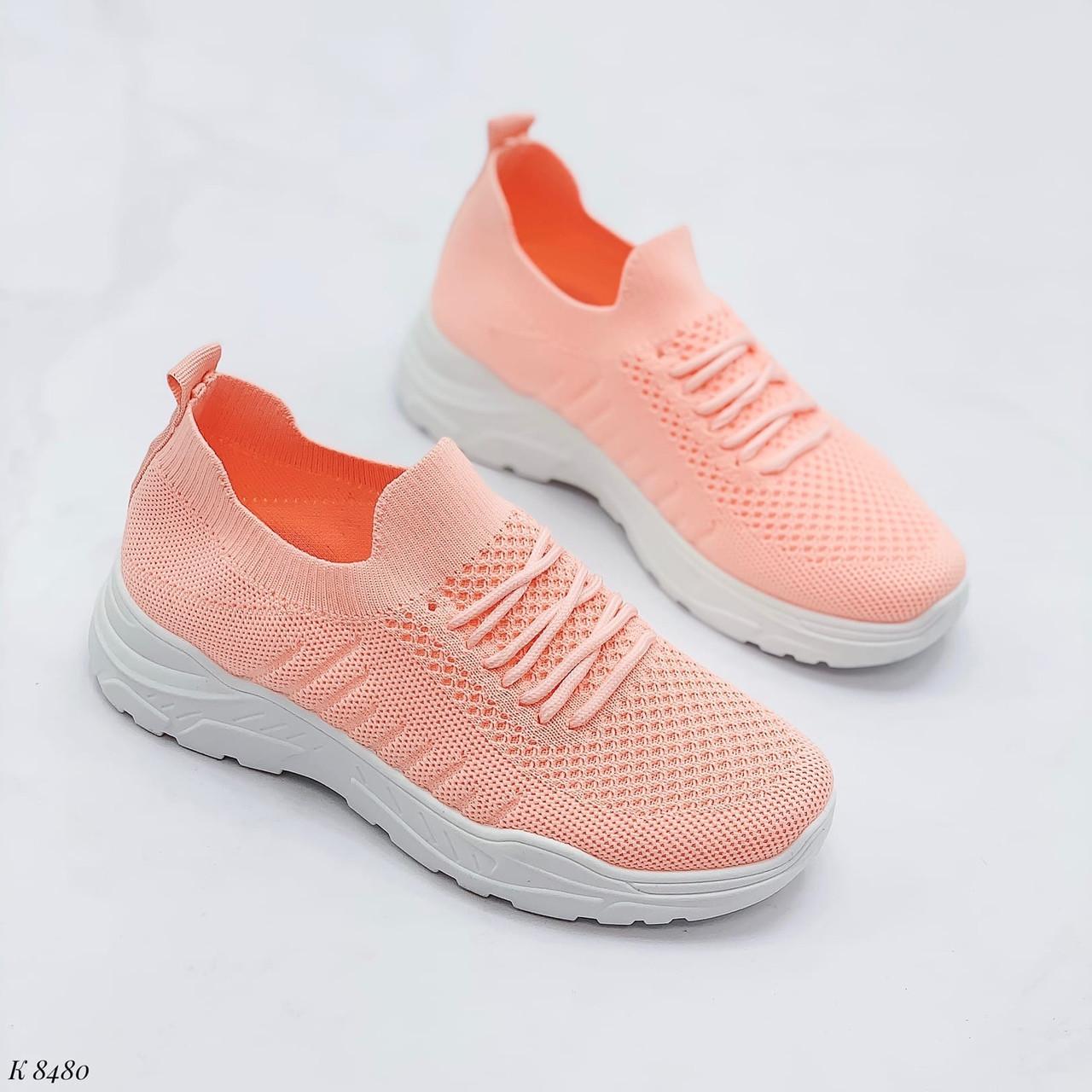 Кросівки жіночі персикові