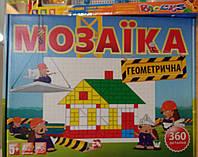 Мозайка геометрическая для детей 360 деталей