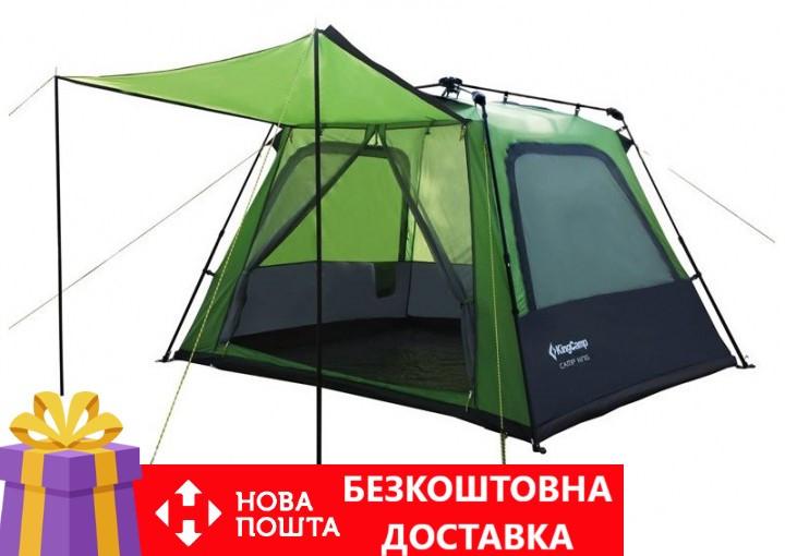 Намет KingCamp Camp King KT3096(green) | KT3096GR