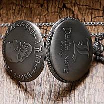 Карманные мужские часы на цепочке Death Note Тетрадь Смерти, фото 2