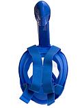 Маска детская для снорклинга FitGo 6-12 лет синий, фото 4