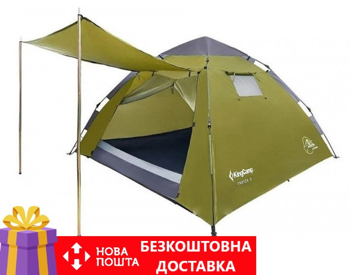 Намет KingCamp Monza 3 (apple green) (KT3094AG)