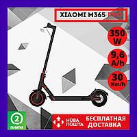 Электросамокат XIAOMI M365 PRO
