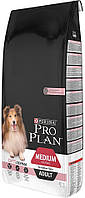ProPlan Adult Medium Sensitive Skin с лососем, 14 кг