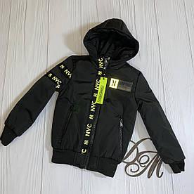 """Куртка демисезонная на мальчика """"Плей"""" черный с салатовым 122"""