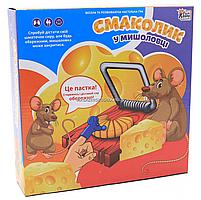 Настольная игра Fun Game «Смаколик в мишоловці» (Вкусняшка в мышеловке) UKВ-В0003, фото 3