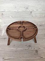 Деревянный винный столик раскладной 35см орех, елит (термообработанный)