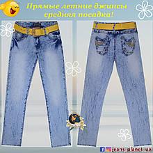 Оригинальные летние прямые женские джинсы с ремнём