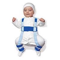 Бандаж Стремена Павлика для бедренных суставов новорожденных Торос 450