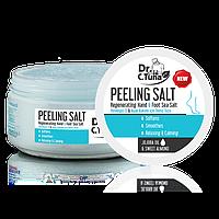 Соль - пилинг скраб для рук и ног 250 мл Фармаси Dr. Tuna
