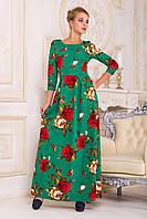 Яркое платье в пол зеленого цвета