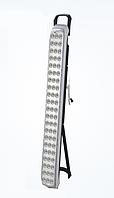 Світлодіодний ліхтар лампа YJ-6825 63 LED переносний
