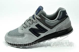 Классические кроссовки New Balance 574 мужские