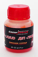 Дип ликвид  Cinnamon (Корица) 100 мл Carp Drive