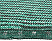 Сітка затінюють, захисна, 55%, 4х60м, AS-CO6040060GR, фото 3