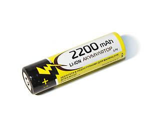 Акумулятор Raymax 18650-2200mAh, 3.7 v, Li-Ion, фото 2