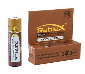 Акумулятор Rablex 18650-2400mAh, 3.7 v, Li-Ion, фото 2