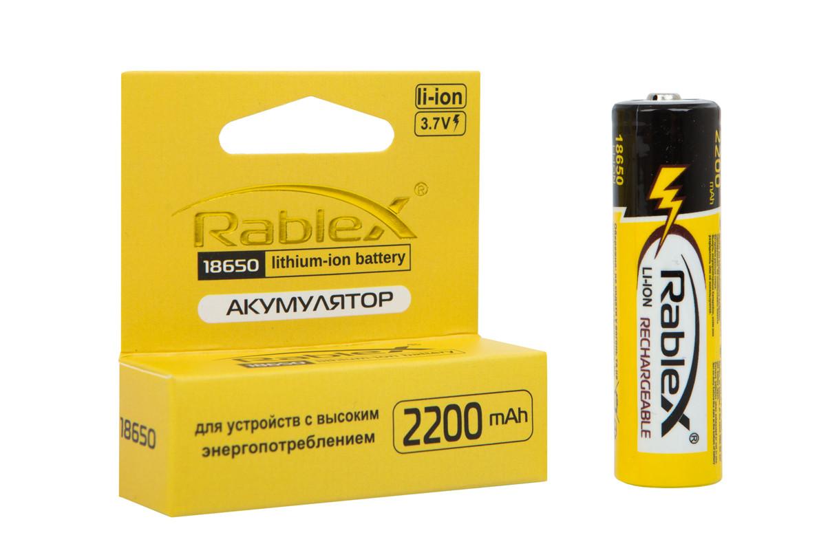 Акумулятор Raymax 18650-2200mAh, 3.7 v, Li-Ion