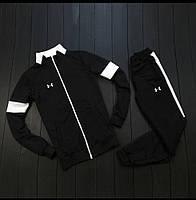 Спортивный костюм under armour черно-белый