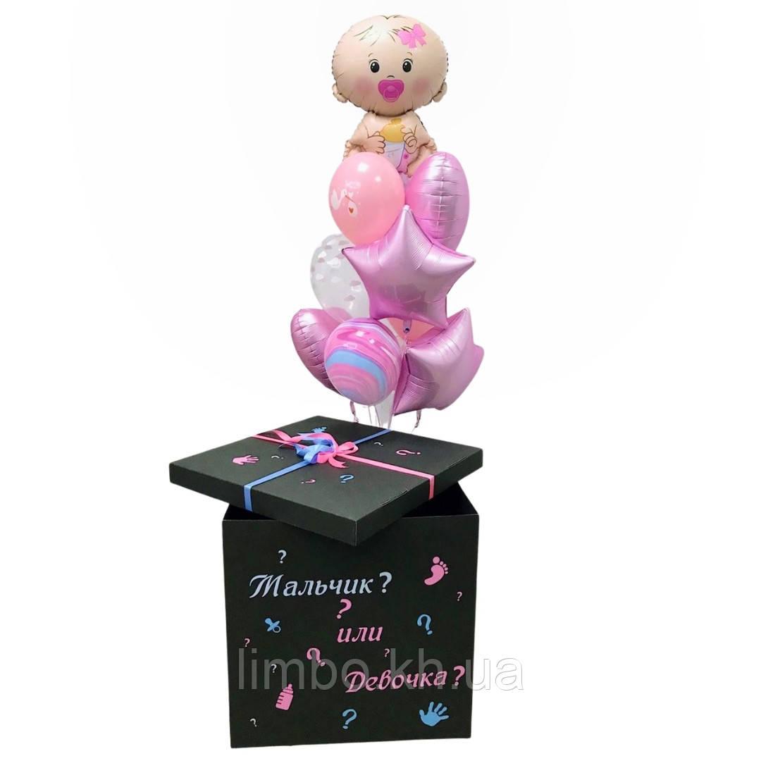 Коробка з кулями для визначення статі
