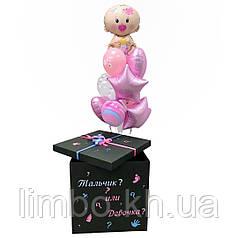 Коробка с шарами для определения пола