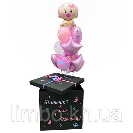 Коробка з кулями для визначення статі, фото 2