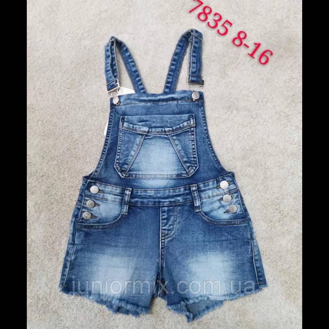 Подростковые джинсовые шорты комбинезоны для девочек оптом MUA GIRL