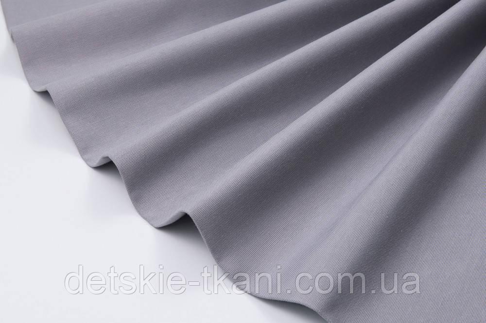 Лоскут однотонної тканини Duck сірого кольору (холодний тон) 50 * 45 см