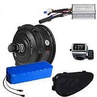Електровелонабор MXUS XF07F 48В 350Вт + літієва АКБ 9Аг (в сумці)