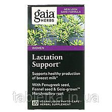 Gaia Herbs, Добавка для поддержки грудного вскармливания, 60веганских капсул Liquid Phyto-Caps
