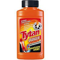 Титан гранули д/прочищення труб 250г