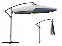 Садовий парасолю з боковою стійкою 3 м Парасоля Сірий, фото 1