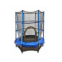 Батут для дітей Just Fun 140 см + захисна сітка (синій) (Спортивний батут)