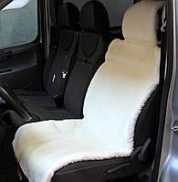 Автомобильный чехол автонакидка из овечьей шерсти меховая накидка авточехол на сидение автомобиля из овчины Б1