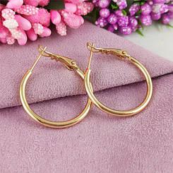 Серьги кольца Xuping d: 21 мм медицинское золото позолота 18К А/В 1-0520