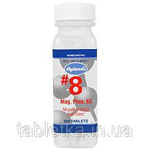 Hyland's, #8 Магнезия Фосфорика, Магния Фосфат 6х, 500 таблеток