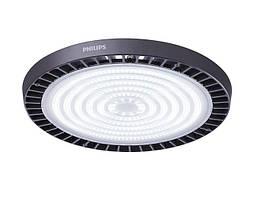 Светильник LED BY698P 115W 4000К 15500 Lm 90° IP65 Philips для высоких пролетов, промышленный, светодиодный