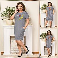 Женское котоновое платье (р-р 50-56) M71 РАЗНЫЕ РАСЦВЕТКИ Купить оптом в Одессе.