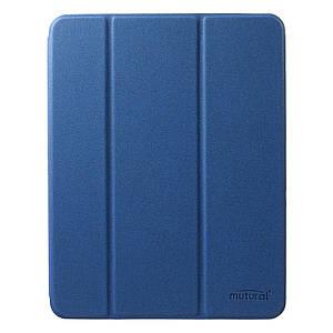 "Чехол Mutural Smart Case для iPad Pro 12,9"" (2018/2019) blue"