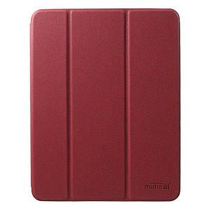 "Чехол Mutural Smart Case для iPad Pro 12,9"" (2018/2019) red"