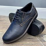 41 Розмір! Туфли мужские классические черного цвета (156210), фото 2