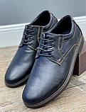 41 Розмір! Туфли мужские классические черного цвета (156210), фото 3