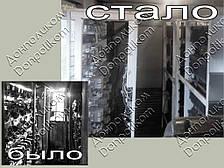 Модернизация устаревших моделей электрооборудования, изготовление и комплектация снятого с произв, фото 2