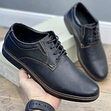 41 Розмір! Туфли мужские классические черного цвета (156210)